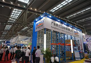 2015深圳展