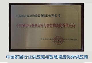 中国物流装备优秀品牌
