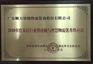 【致敬改革开放40年】物流装备产业领先品牌