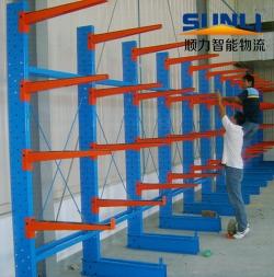 重型悬臂式货架生产