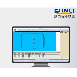 顺力AGV智能管理系统