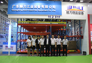 Guangdong Logistics Exhibition 2015