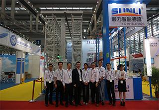 2015 Shenzhen Exhibition